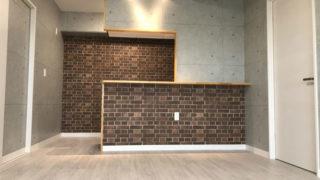 コンクリート風壁紙
